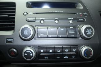 2007 Honda Civic EX Kensington, Maryland 69