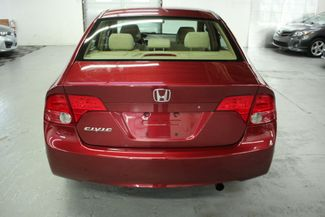 2007 Honda Civic LX Kensington, Maryland 3