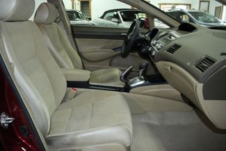 2007 Honda Civic LX Kensington, Maryland 34