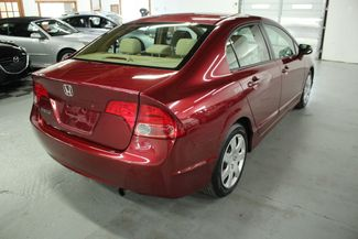 2007 Honda Civic LX Kensington, Maryland 4