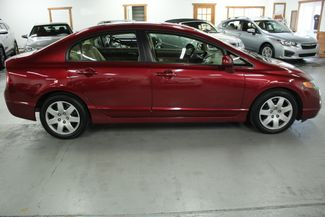 2007 Honda Civic LX Kensington, Maryland 5