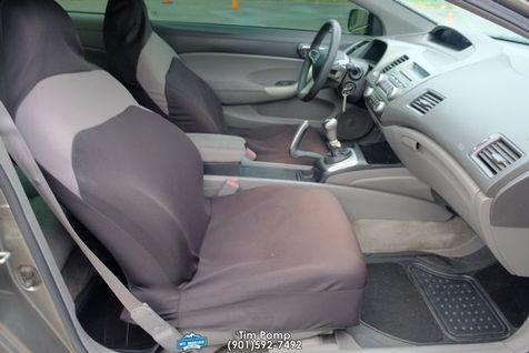 2007 Honda Civic EX   Memphis, Tennessee   Tim Pomp - The Auto Broker in Memphis, Tennessee