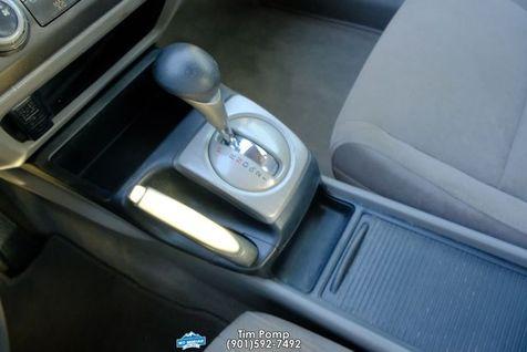 2007 Honda Civic LX | Memphis, Tennessee | Tim Pomp - The Auto Broker in Memphis, Tennessee