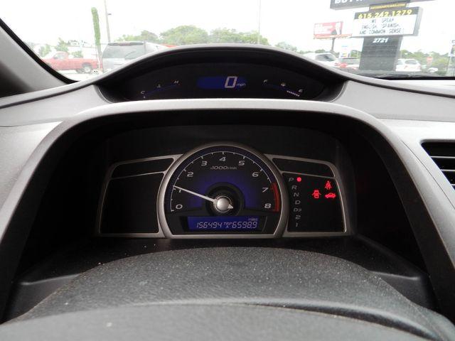 2007 Honda Civic EX in Nashville, Tennessee 37211