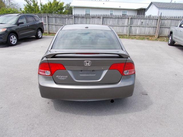 2007 Honda Civic EX Shelbyville, TN 13