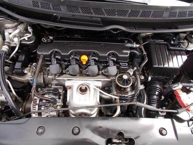 2007 Honda Civic EX Shelbyville, TN 16