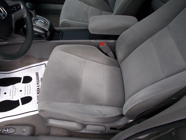 2007 Honda Civic EX Shelbyville, TN 22