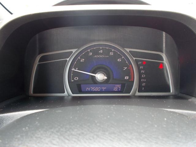 2007 Honda Civic EX Shelbyville, TN 29
