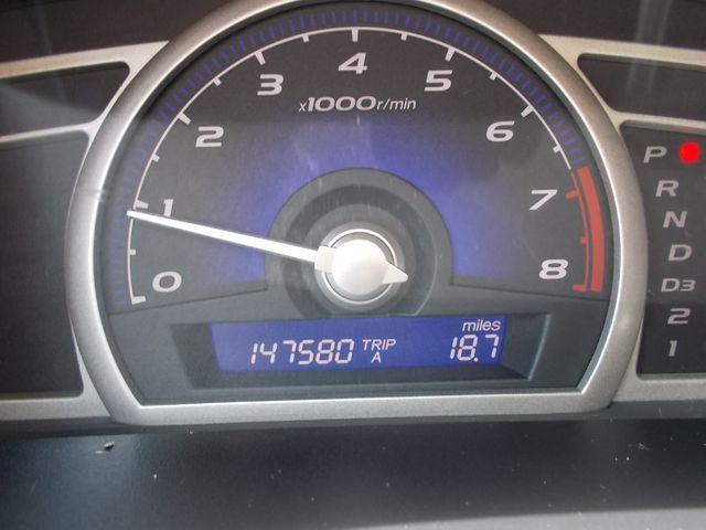 2007 Honda Civic EX Shelbyville, TN 30