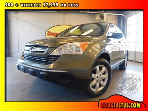 2007 Honda CR-V EX in Airport Motor Mile ( Metro Knoxville ), TN