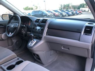 2007 Honda CR-V EX  city ND  Heiser Motors  in Dickinson, ND