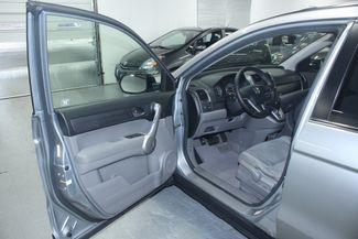 2007 Honda CR-V EX AWD Kensington, Maryland 14