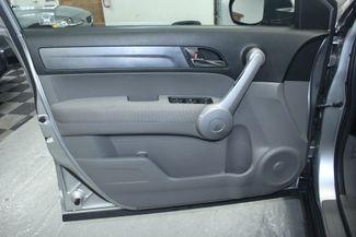2007 Honda CR-V EX AWD Kensington, Maryland 15