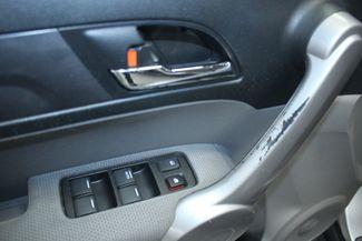 2007 Honda CR-V EX AWD Kensington, Maryland 16
