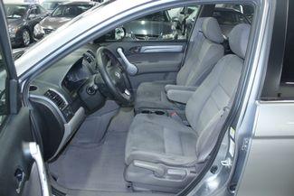 2007 Honda CR-V EX AWD Kensington, Maryland 18