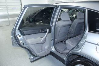 2007 Honda CR-V EX AWD Kensington, Maryland 25