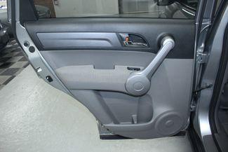 2007 Honda CR-V EX AWD Kensington, Maryland 26
