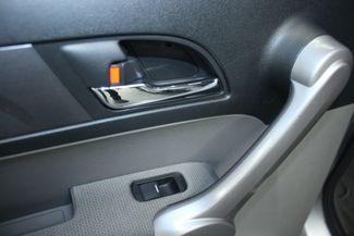 2007 Honda CR-V EX AWD Kensington, Maryland 27