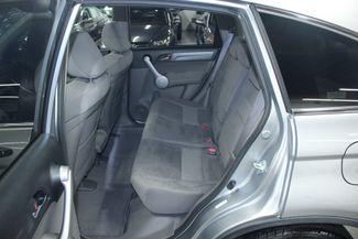 2007 Honda CR-V EX AWD Kensington, Maryland 28