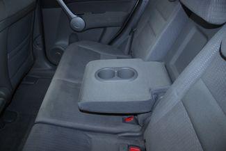 2007 Honda CR-V EX AWD Kensington, Maryland 29