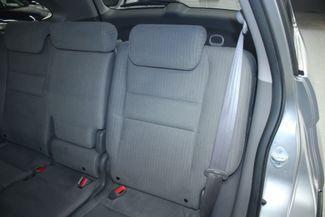 2007 Honda CR-V EX AWD Kensington, Maryland 30