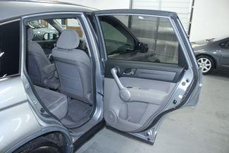 2007 Honda CR-V EX AWD Kensington, Maryland 38