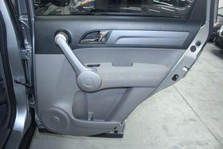 2007 Honda CR-V EX AWD Kensington, Maryland 39