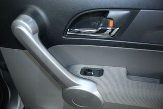 2007 Honda CR-V EX AWD Kensington, Maryland 40