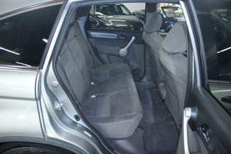 2007 Honda CR-V EX AWD Kensington, Maryland 41