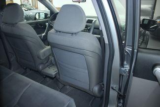2007 Honda CR-V EX AWD Kensington, Maryland 47
