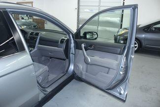 2007 Honda CR-V EX AWD Kensington, Maryland 50