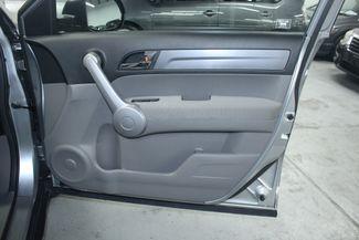 2007 Honda CR-V EX AWD Kensington, Maryland 51