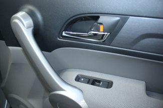 2007 Honda CR-V EX AWD Kensington, Maryland 52