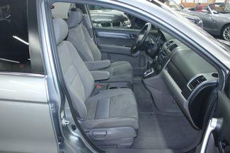 2007 Honda CR-V EX AWD Kensington, Maryland 53