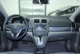 2007 Honda CR-V EX AWD Kensington, Maryland 70