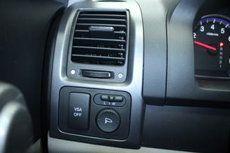 2007 Honda CR-V EX AWD Kensington, Maryland 78