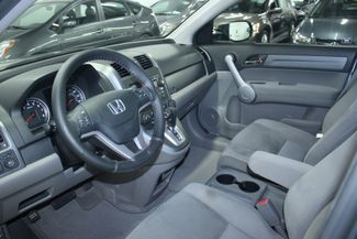 2007 Honda CR-V EX AWD Kensington, Maryland 80