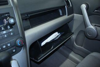 2007 Honda CR-V EX AWD Kensington, Maryland 81