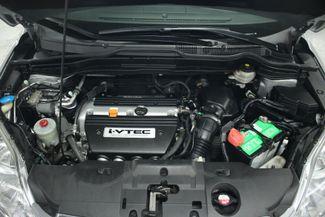 2007 Honda CR-V EX AWD Kensington, Maryland 84