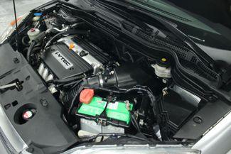 2007 Honda CR-V EX AWD Kensington, Maryland 85