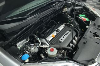 2007 Honda CR-V EX AWD Kensington, Maryland 86