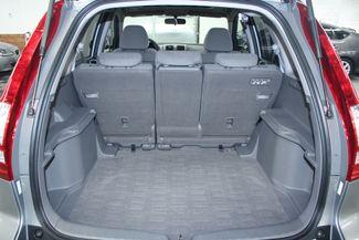 2007 Honda CR-V EX AWD Kensington, Maryland 88