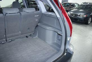 2007 Honda CR-V EX AWD Kensington, Maryland 89