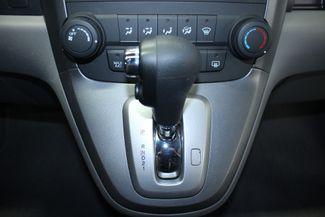 2007 Honda CR-V EX AWD Kensington, Maryland 63