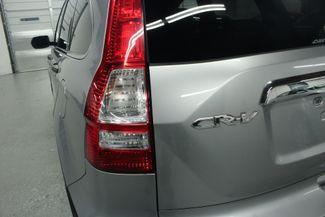 2007 Honda CR-V EX AWD Kensington, Maryland 101