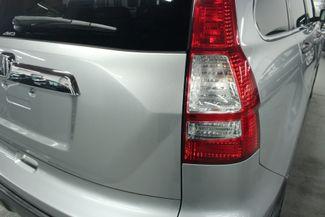 2007 Honda CR-V EX AWD Kensington, Maryland 102