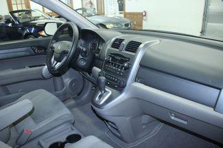 2007 Honda CR-V EX AWD Kensington, Maryland 68