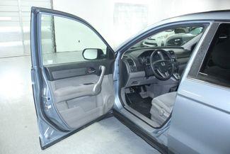 2007 Honda CR-V EX 4WD Kensington, Maryland 14