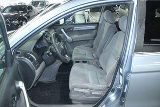 2007 Honda CR-V EX 4WD Kensington, Maryland 18