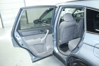 2007 Honda CR-V EX 4WD Kensington, Maryland 26